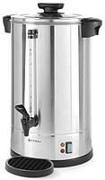 Кипятильник - кофеварочная машина с двойными стенками, 16 л Hendi  211366