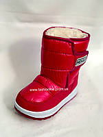Сапожки дутики для девочки, недорогая детская зимняя обувь р.25-30