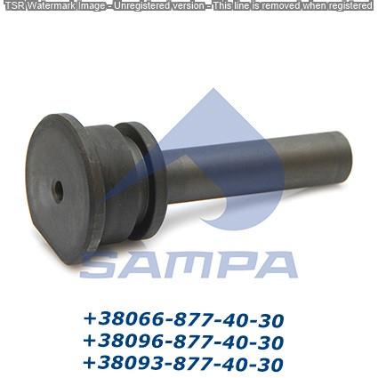 Палец кабины IVECO 41022094