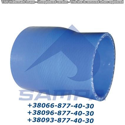 Патрубок IVECO 41210945