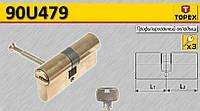 Циліндр для замка DeFort 67 мм, (31/36) 3 ключа