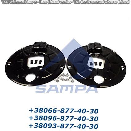 Защитный щиток Т.Б. BPW/ЕCO 9900000093 на ось