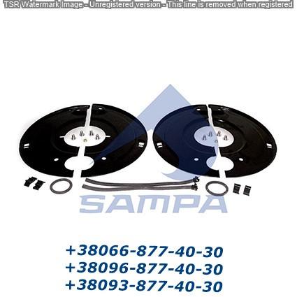 Защитный щиток Т.Б. BPW 9900000072 на ось