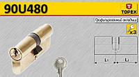 Циліндр для замка DeFort 72 мм, (31/41) 3 ключа