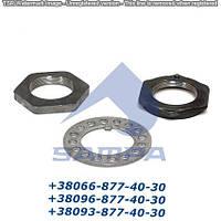 Ремкомплект ступицы (гайки+шайба ) SAF 3011004001