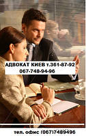 Налог на недвижимость в Украине в 2015 году - консультирует адвокат Елена Черная