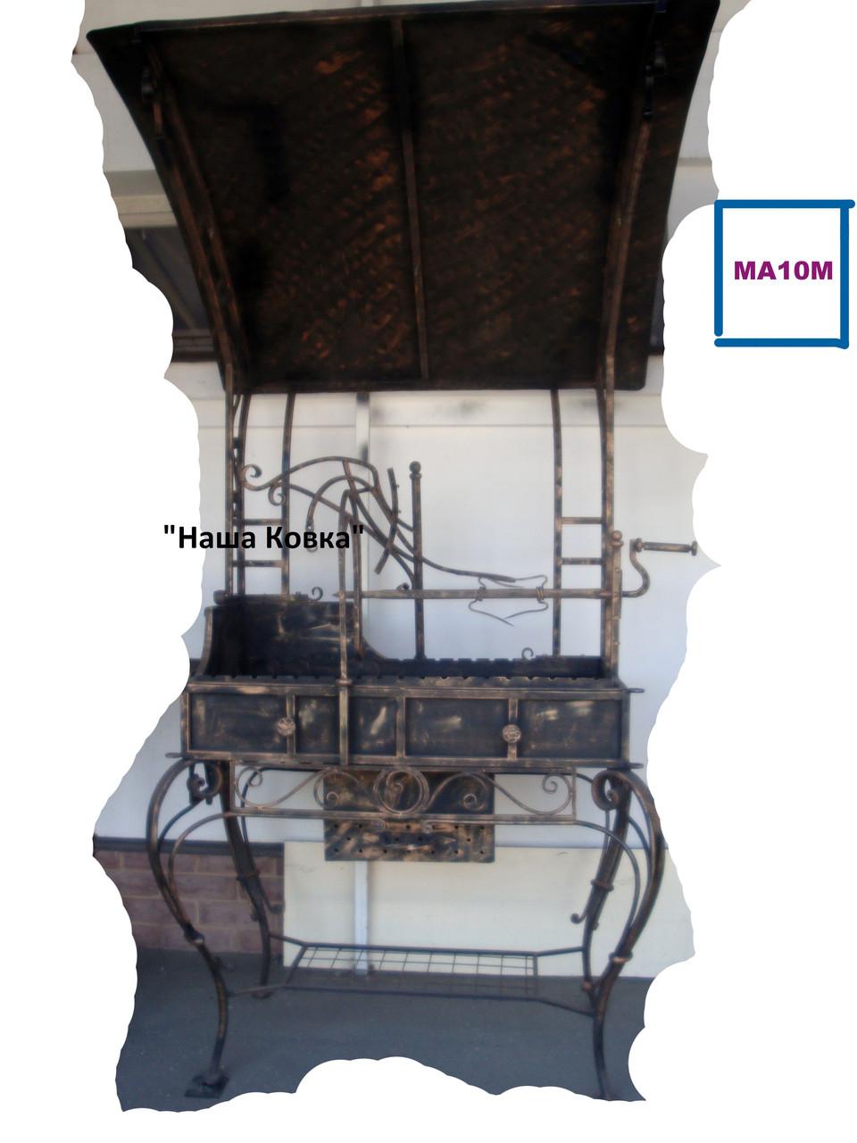 Кованый стационарный мангал с крышей и вертелом