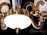 Классическая люстра со светящимися рожками 8333/5G, фото 5
