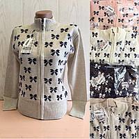 Кофти та светри для дівчаток Mizgin оптом в Україні. Порівняти ціни ... ff8c7ab0e5c73