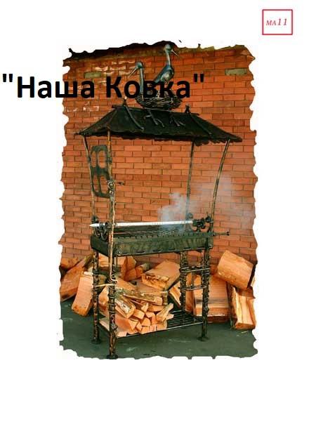 Кований мангал з лелеками на даху