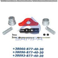 Ремкомплект сцепного устройства RINGFEDER 14994511