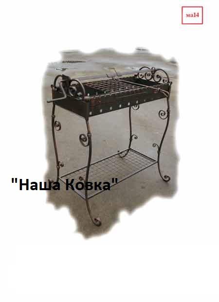 Стальной кованый мангал ручной работы