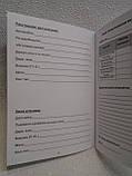 Сервисная книга автомобиля Fiat (Фиат), фото 3