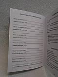 Сервисная книга автомобиля Fiat (Фиат), фото 4
