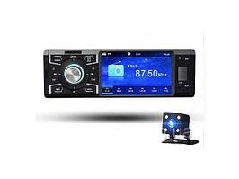 "CAR MP5 SP-9702BT Автомагнитола Sony SP-9702BT Bluetooth - 4,1"" LCD TFT USB+SD автомобильная магнитола"