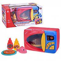 """Детская Игрушка для девочки Микроволновая печь""""Хозяюшка"""""""