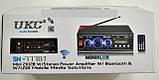 Усилитель звука UKC SN-777BT Mini Blue Audio System (Аудио система), фото 3