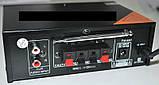 Усилитель звука UKC SN-777BT Mini Blue Audio System (Аудио система), фото 2