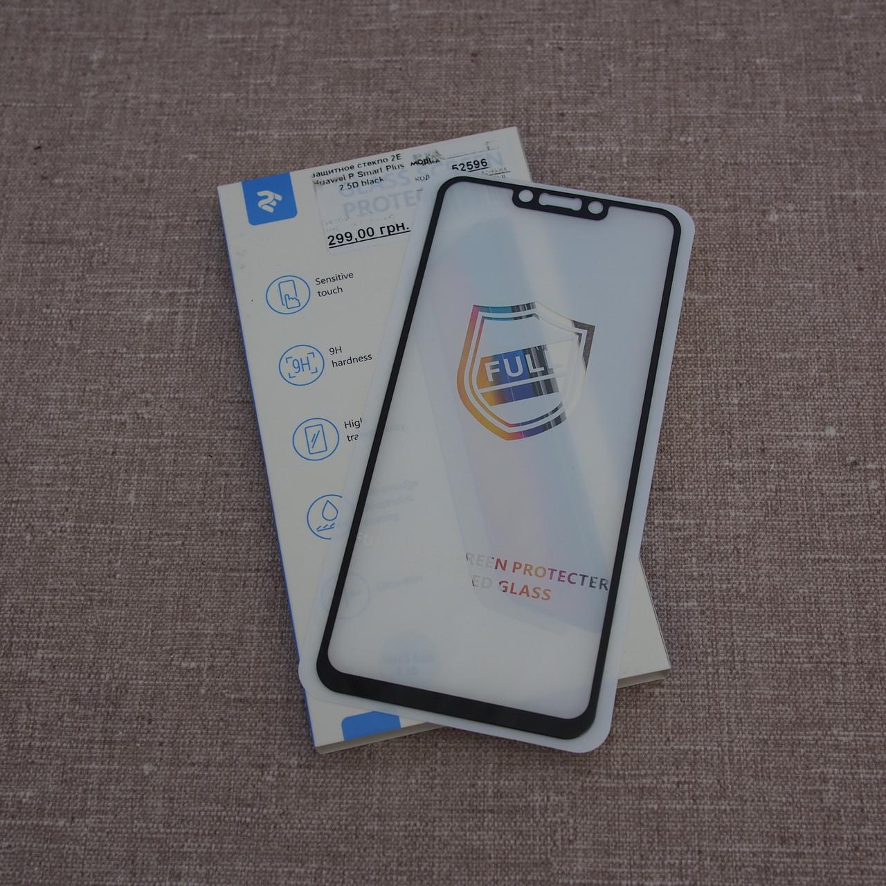 Защитное стекло 2E Huawei P Smart Plus 2.5D black