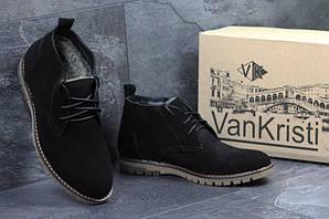 Мужские ботинки ванкристи зимние черные замшевые с мехом Boots VanrKristi Black Suede Winter