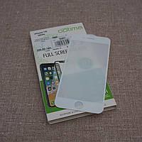 Защитное стекло Optima 5D iPhone 7 white