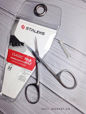 Ножиці для манікюру Staleks classic 10/2
