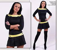 Кокетливое черное платье с лимонными вставками и кармашках на молнии