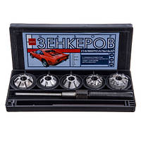 ☑️ Набор зенкеров MASTER ВАЗ 2108 (1100,1300) в пластм. кор. (Днепропетровск)