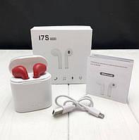 Беспроводные наушники I7s TWS Bluetooth c кейсом аналог,реплика AirPod Apple  Красный