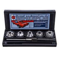 ☑️ Набор зенкеров для сёдел клапанов LANOS MASTER (Днепропетровск)