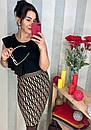Юбка трикотажная облегающего силуэта в стиле Fendi, фото 2