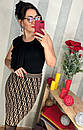 Юбка трикотажная облегающего силуэта в стиле Fendi, фото 3