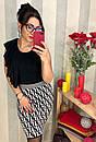 Юбка трикотажная облегающего силуэта в стиле Fendi, фото 6