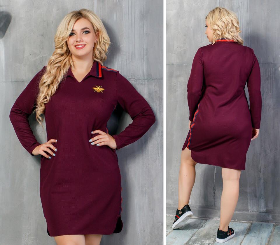 65f5b0e7e3a Короткое трикотажное женское платье в спортивном стиле с длинным рукавом.  Размеры   48