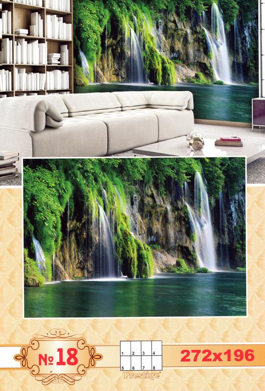 Фотообои Водопад №18 Водопад 272*196 (8л)