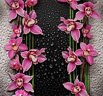Фотообои Малиновые орхидеи Днепропетровск (В) Ника Малиновые орхидеи 196х210см. 12л./уп.