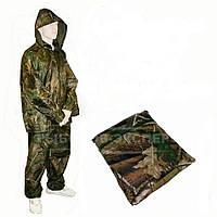 Костюм-дождевик Carp Zoom High-Q Rain Suit камуфляж, XXL (CZ5877)
