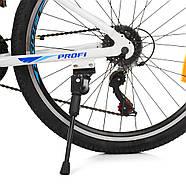 Велосипед 24 д. G24VEGA A24.1 Гарантия качества Быстрая доставка, фото 5
