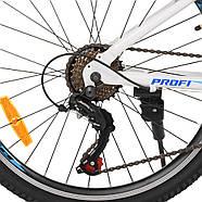 Велосипед 24 д. G24VEGA A24.1 Гарантия качества Быстрая доставка, фото 6