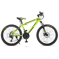 Велосипед 24 д. G24YOUNG A24.1 Гарантия качества Быстрая доставка