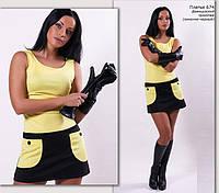 Лимонно-черное платье-майка с накладными карманами