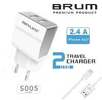 Сетевое зарядное устройство, СЗУ, адаптер BRUM BM-S005 (2USB 2.4A) +кабель Lightning (iPhone 5/6/7/8/X) белый