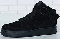 Мужские Зимние кроссовки Nike Air Force Winter, найк аир форс зима, реплика
