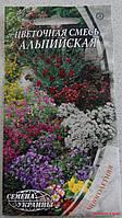 Цветочная смесь Альпийская