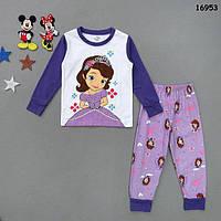 2b6e9746970 Пижама принцесса софия в Украине. Сравнить цены