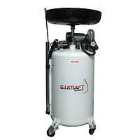 ☑️ Установка для слива и откачки масла с пневмонасосом (80л.) G.I. KRAFT HD-806