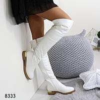 Сапоги ботфорты женские белые 8333