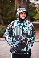 Куртка мужская Nike AOP Sportswear Jacket AQ0584-010 Разноцветная