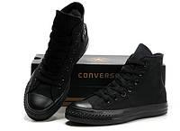 Кеды Converse All Star реплика ААА+ размер 41-44 черный