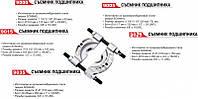 ✅ Съемник сепараторный 100-150мм JEAD1115